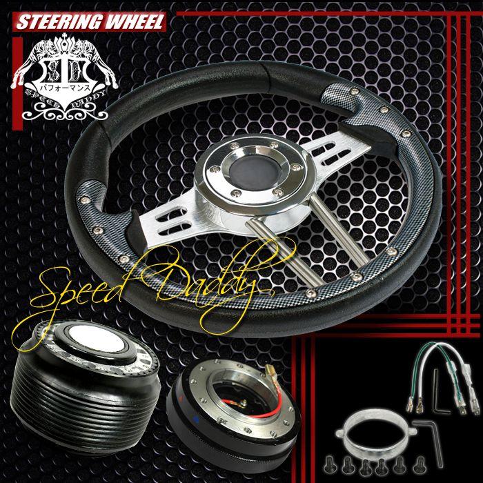 33cm Steering Wheel Hub Quick Release Civic Del Sol Integra Black