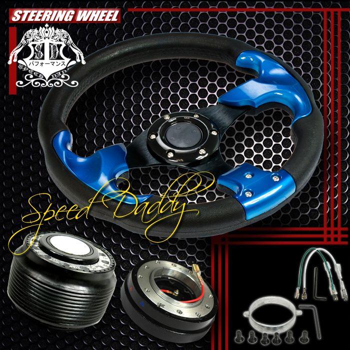 32cm Steering Wheel Hub Quick Release Civic Del Sol DC1 2 Black Blue