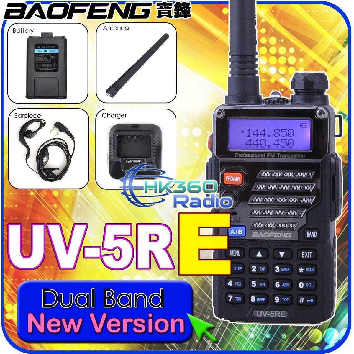 BAOFENG UV 5R E 136 174/400 480 MHZ New Version Dual Band U/V Radio